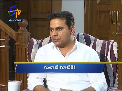 6 PM | Ghantaravam | News Headlines | 26th March 2019 | ETV Telangana