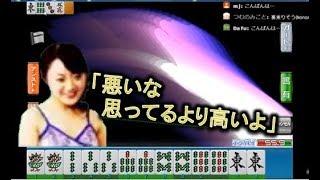 【数え役満】ドスン!リーチツモ混一色チャンタ二盃口ドラ6