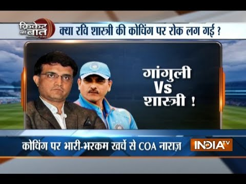 Cricket Ki Baat: COA not happy with Ravi Shastri, Rahul Dravid, and Zaheer Khan selection