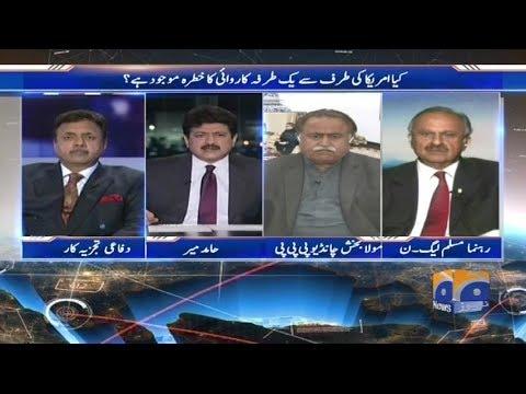 Capital Talk - 28-December-2017 - Geo News