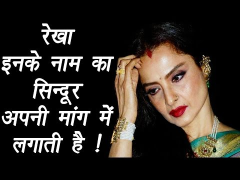 Rekha MARRIED to Sanjay Dutt? Biography tells different story; Know here | FilmiBeat