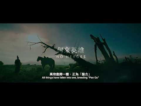 Dynasty Warriors Destiny Of An Emperor Lubu Louis Koo Youtube