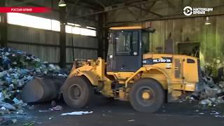 Миллиарды на мусоре