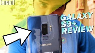 SAMSUNG GALAXY S9 PLUS FULL IN-DEPTH REVIEW [HINDI]