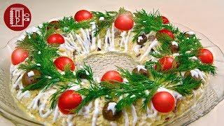 Праздничный Салат на Рождество и Новый Год!