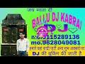 HERO VS NAGIN DJ MIX BY BALLU KABRAI MO.9628049081