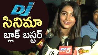 Pooja hegde about dj duvvada jagannadham movie response | pooja hegde about dj | tfpc