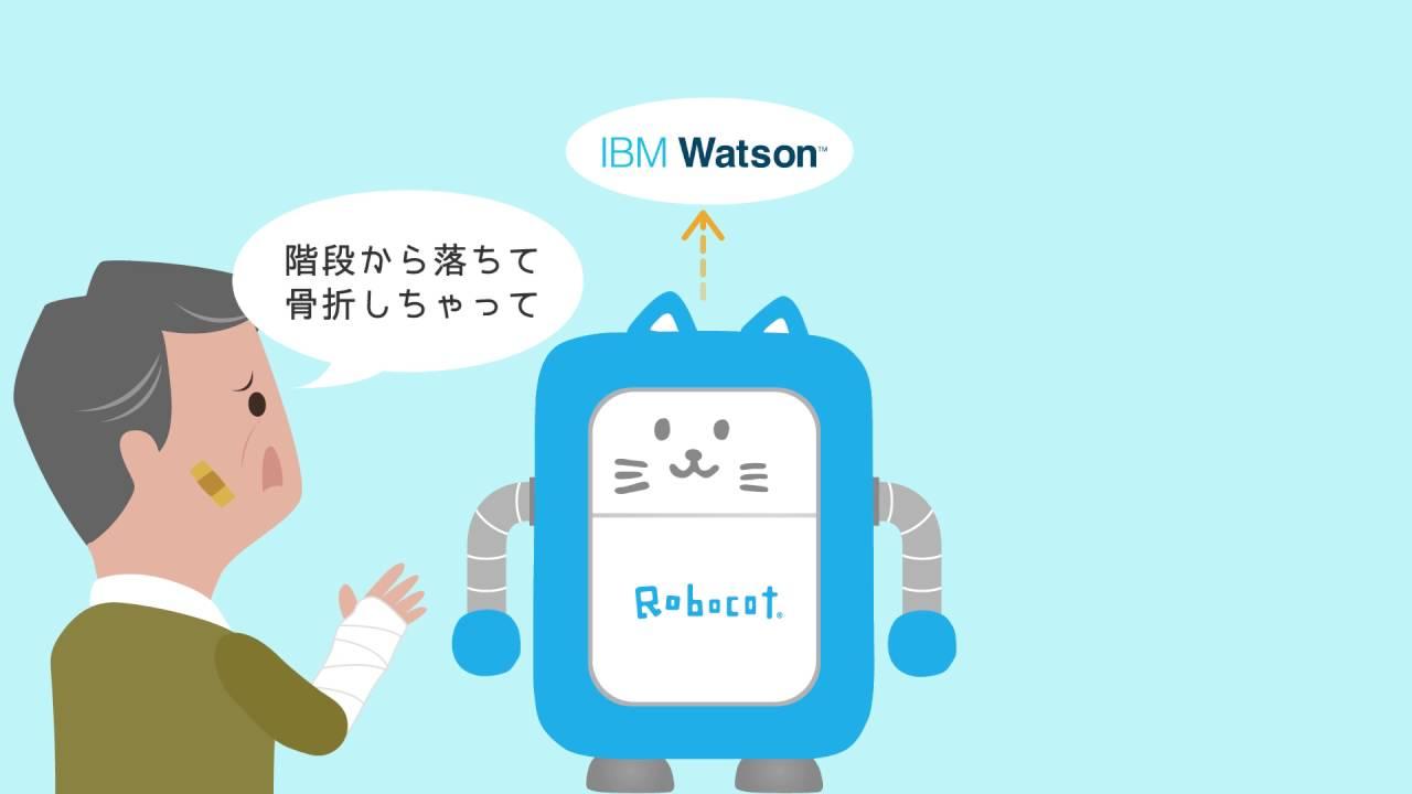 動画/Robocot(人工知能搭載のアナウンスロボット)