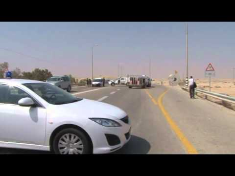 Deadly Attack On Israel-Egypt Border