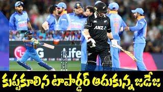 దిగులుపడాల్సిన పనేమీ లేదు  India vs New Zealand Practice Match  Jadeja 50  Eagle Sports