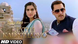 Jatha Kadathaavo Video Song ||