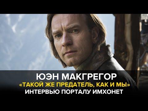 Шпион, выйди вон (2011) смотреть онлайн фильм бесплатно в