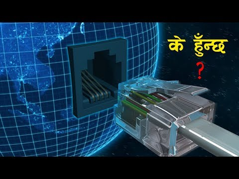 के होला यदि इन्टरनेट नभए || what if internet stopped || Bishwo Ghatana from YouTube · Duration:  10 minutes 3 seconds