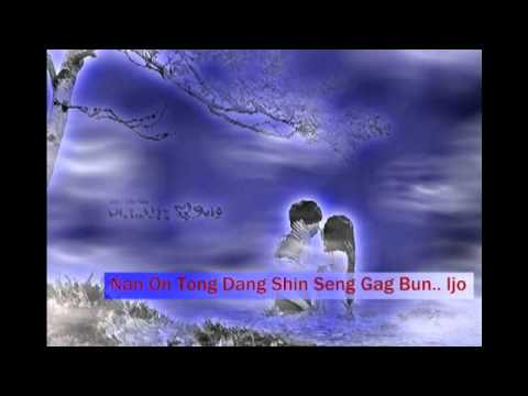 Fox Rain - Lee Sun Hee[Easy Simple Romanized Lyrics] ( My Girlfriend is a Gumiho OST Theme)