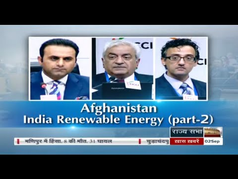 Discourse – Afghanistan-India Renewable Energy (Part 2)