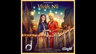 Viyah Nu | DJ Heer | KSinghB | Amar Sandhu | Usher | Latest Punjabi Mix 2018