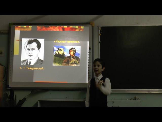 Изображение предпросмотра прочтения – ДенисГоловатских читает произведение «Рассказ танкиста» А.Т.Твардовского