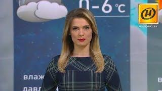 Прогноз погоды на 10 января