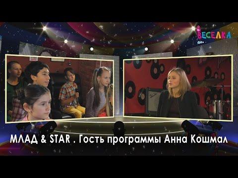 Главные женщины в жизни Жени Белоусова Женский журнал