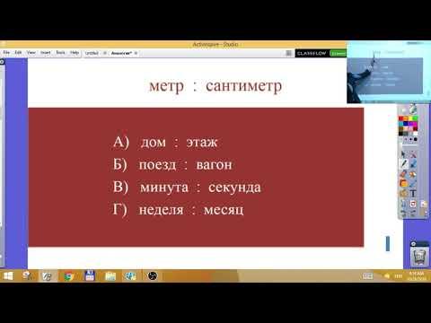 01  Русский язык  Курс ОРТ  Урок 1