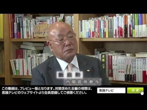 【偽徴用工判決】飯島勲内閣官房参与「信頼できない国家。ノービザ廃止、荷物検査...(対抗策は)色々ある」