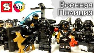 Лего Военная Полиция SWAT SY627. Обновленный лучший пак минифигурок SY607
