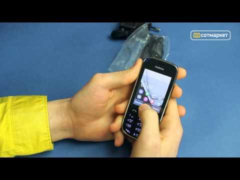 Видео обзор Nokia Asha 202 от Сотмаркета