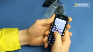 Видео обзор Nokia Asha 202 от Сотмаркета(Nokia Asha 202 - элегантный телефон с развлекательными возможностями для тех, кому важно удобство общения в любой..., 2013-02-18T12:28:06.000Z)