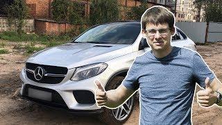 Mercedes GLE купе! Стоит ли тратить на него 4.1 млн ?