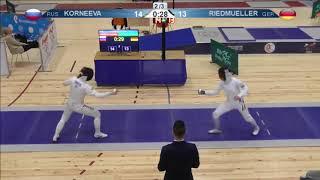 FE 2018 T32 02 F E Individual Yerevan ARM U23 European Championships BLUE RIEDMUELLER GER vs KORNEEV thumbnail