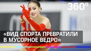 Плющенко Тарасова Тутберидзе Транько спорят об уходе фигуристки Загитовой из спорта