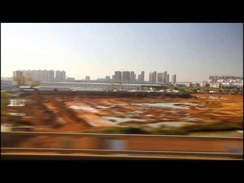 Beijing-Guangzhou train