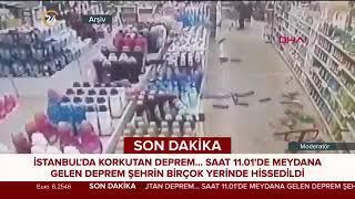 İstanbul'da 4.7 büyüklüğünde deprem 24 Eylül 2019