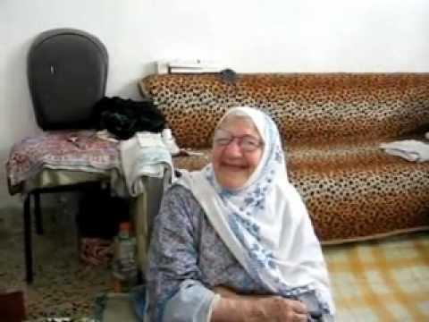 how to say grandma in arabic