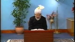 Urdu Tarjamatul Quran Class #118, Surah Hud v. 26-50, Islam Ahmadiyyat