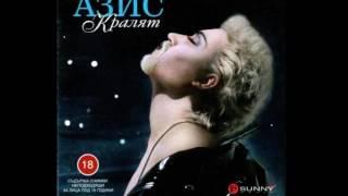 Азис - Плача, страдам (2004)