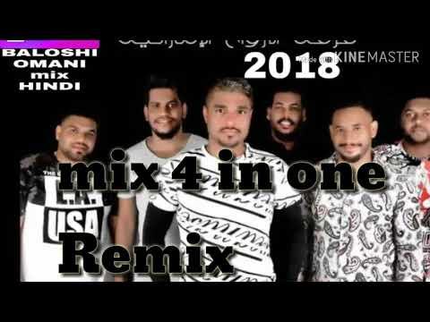 Omani balochi wedding song mix 4 remix