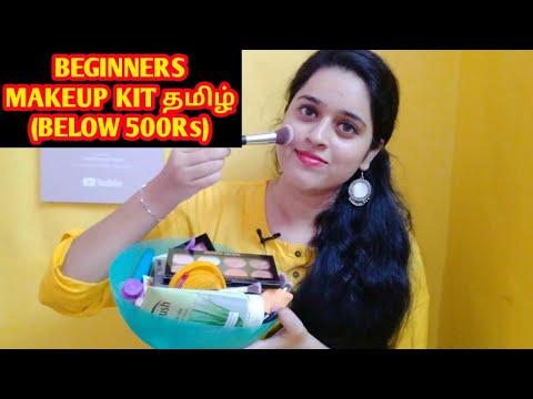 Beginners Makeup kit Below 500Rs.In தமிழ்
