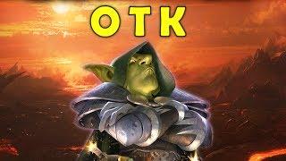 Hearthstone - Next Level Dr. Boom Druid OTK
