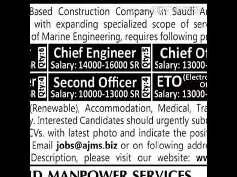 Tug Master Chief Engr Chief Officer Second Engr Second Officer ETO Jobs in  German Company KSA