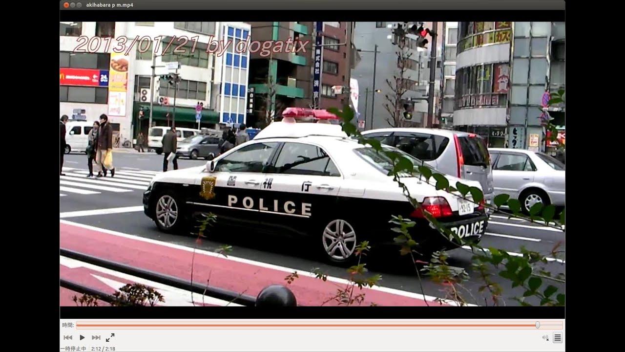 Japan Trip 2013 Tokyo Akihabara Metropolitan Police patrol ...