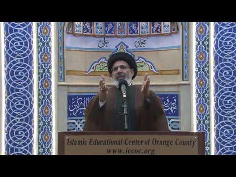 [Arabic] Imam Muhammad Al-Baqir, the Founder of Al-Madinah University