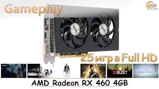 AMD Radeon RX 460 4GB: gameplay в 25 популярных играх в Full HD