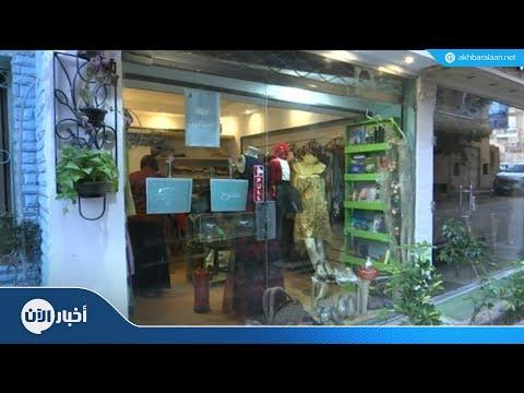 -قديمك جديدهم-.. مبادرة لمساعدة الفقراء في مصر  - 09:54-2018 / 10 / 30