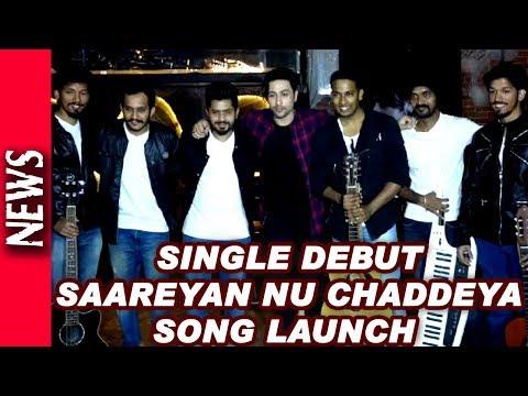 Latest Bollywood News -  Saareyan Nu...