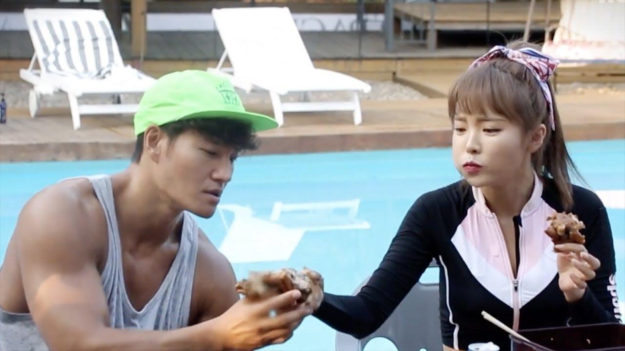 Hong Jin Young Jong Kook