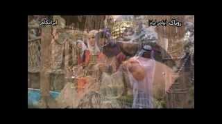 Iran's Regions Group - Ronak - Darya Darya