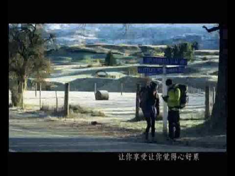 Han Geng - Say No MV  [Official Version]