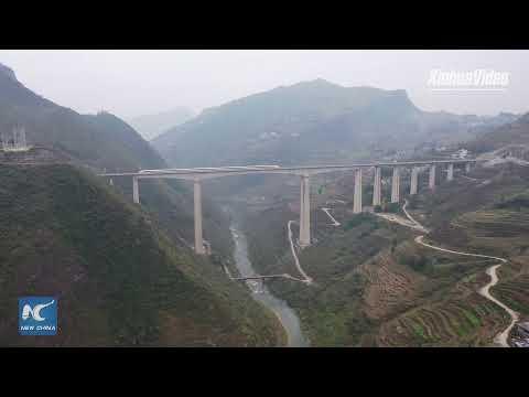 LIVE: Chengdu-Guiyang High-speed Railway Fully Operational