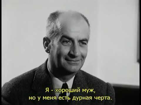 Интервью с Луи де Фюнесом 1968 - Видео онлайн
